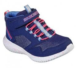 Детски обувки ULTRA FLEX - RAINY R NVCL
