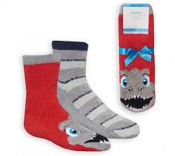 Детски чорапи 2PK BOYS COZY DINO RDGY