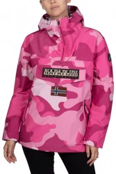 Дамско яке RAINFOREST S W PRT 1 PINK CAMO FU9